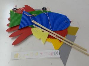 ゆり-魚釣り点数あり