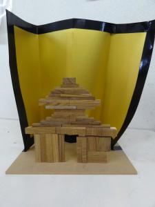 れいた-木片の門