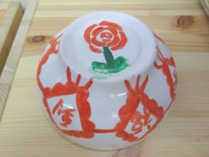 チエイ-鉢完成1