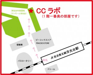 洋光台CCラボ日本画WS地図