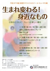 15kawasaki0729_ページ_1