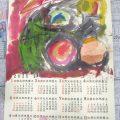 墨と水彩でカレンダー作り!(川崎クラス)